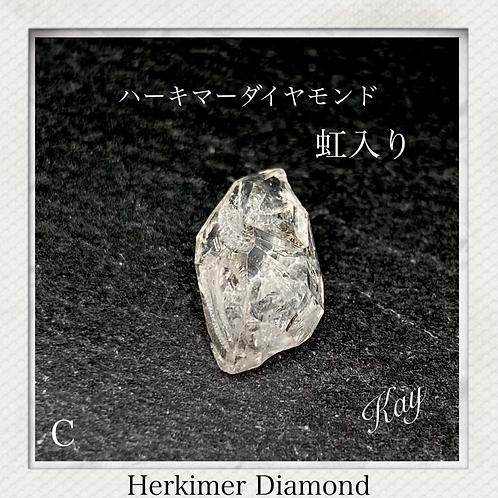 ハーキマーダイヤモンド C 虹入り