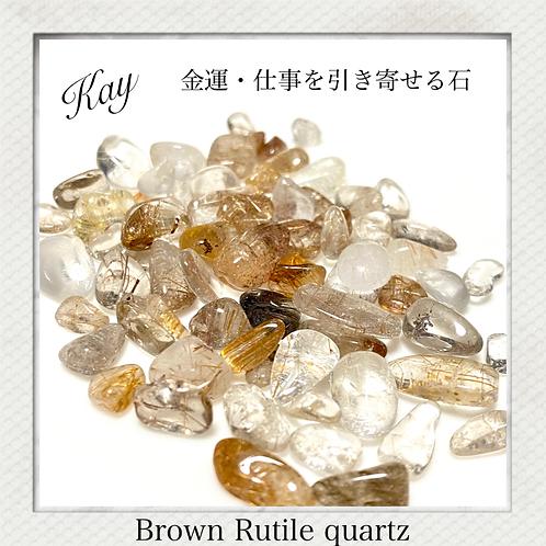 【ブラウンルチルクォーツ】30g 財運の石