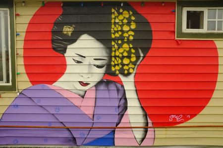 Geisha SF