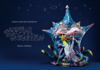 植田明志 個展『NATIVE CHILDREN』