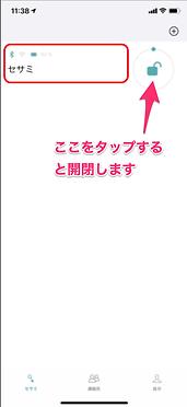 スクリーンショット_2021-06-27_20_39_42.png