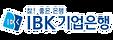 IBK기업은행 보안시스템