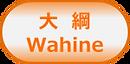 Lehua_HP_0_10482_image035.png