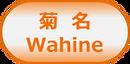 Lehua_HP_0_10482_image032.png