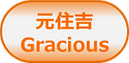 Lehua_HP_0_10482_image038.png