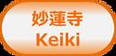 Lehua_HP_0_10482_image037.png