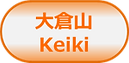 Lehua_HP_0_10482_image036.png