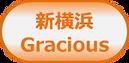 Lehua_HP_0_10482_image034.png