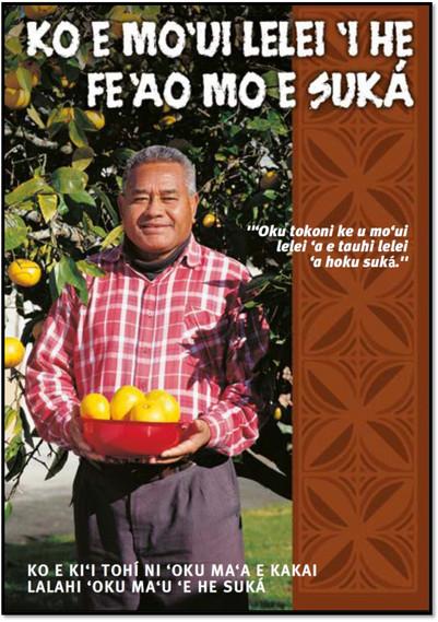 Ko e moʻui lelei ʻi he feʻao mo e suka