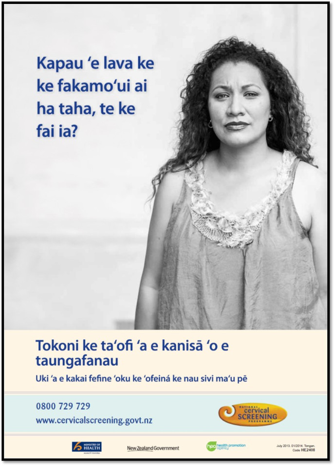 Kapau 'e lava ke ke fakamo'ui ai ha taha, te ke fai ia? Poster in Tongan promoting regular cervical smear tests. The woman in the photo is Tongan.