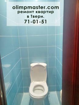 IMG_20171207_154522.jpg