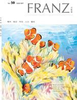 Franz Magazine nr 59