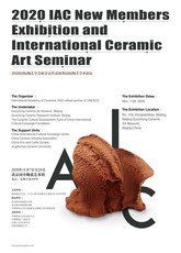 2020 IAC New Members' Exhibition