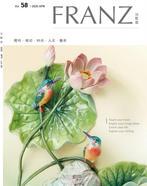 Franz Magazine nr 58