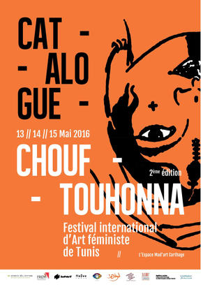 Chouftouhonna International Feminist Art Festival