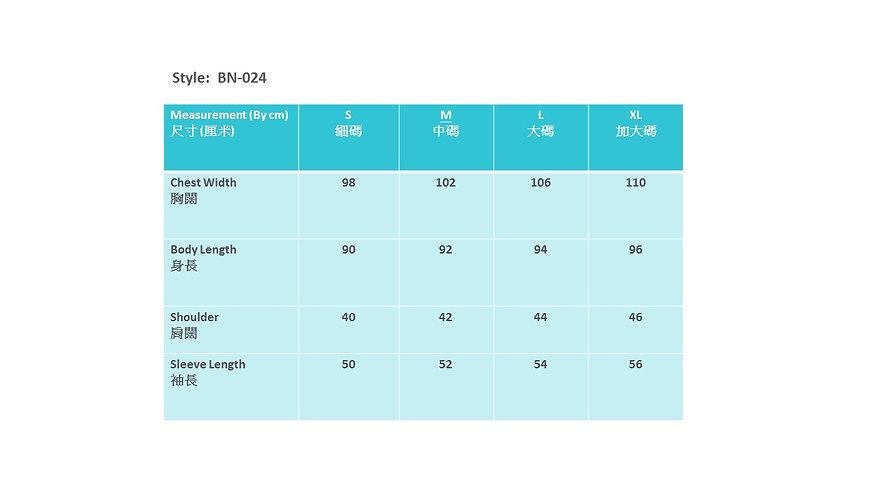 20200611 BN-024 Bolego Measurement Chart