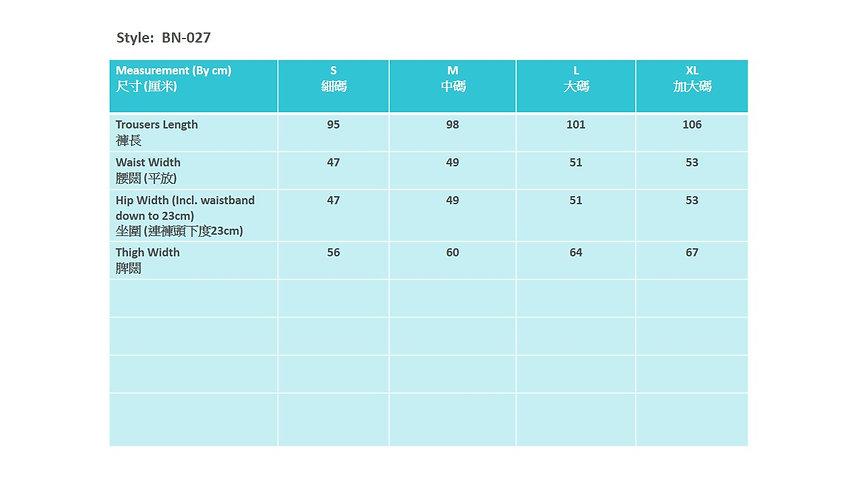 20200707 BN-027 Bolego Measurement Chart