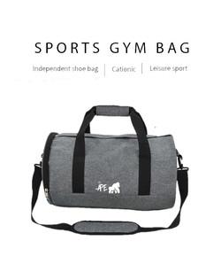 Going APE Sports Bag