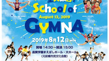 SCHOOL OF GYMNA