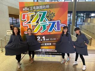 上毛新聞社杯ダンスコンテスト結果