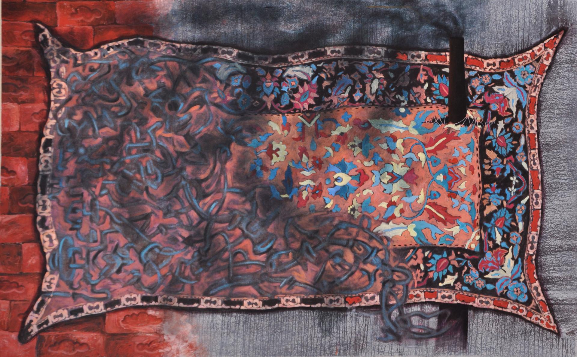 The Carpet