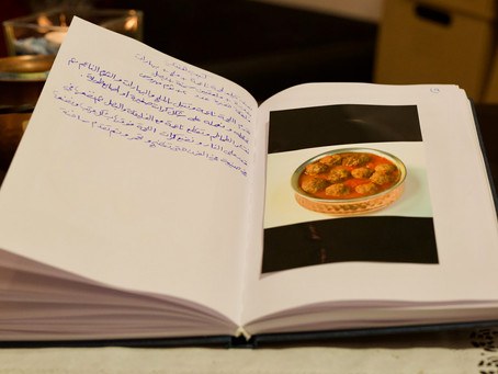 A taste of Syria: Cookbook