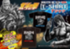 北斗の拳Tシャツ.jpg