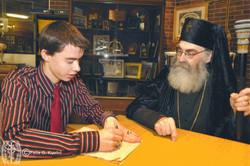 Father Cyril Korolevsky