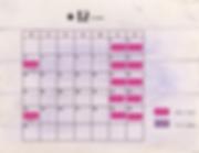 スクリーンショット 2018-11-28 17.34.01.png