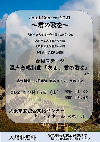 チラシ表.JPG