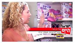טל מתראיינת לאתר ישראל היום מתנות חגים אוקטובר 2016
