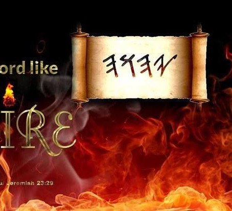 Fiery Pursuit of God