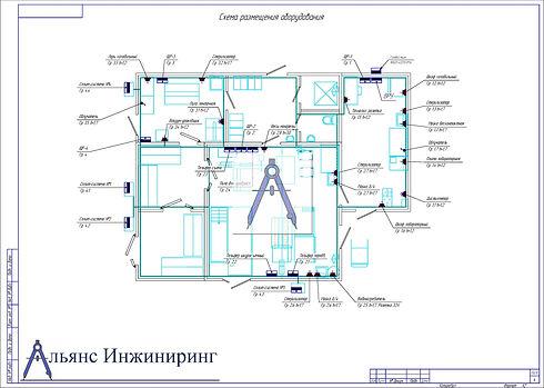 Схема размещения.jpg
