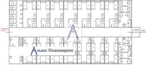 Общежитие с лого.jpg