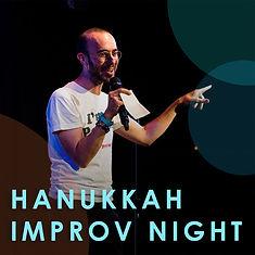 Hanukkah Improv - Square.jpg