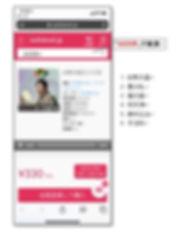 オーディオブック2.jpg