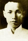 Gu Ruzhang