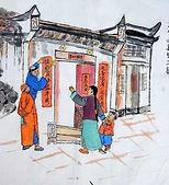nouvel an chinois année du chie