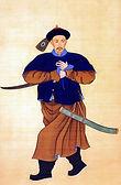 Namjar, guerrier mandchou
