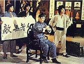cine vintage action Hung Mun
