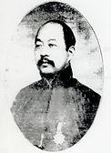 xu yusheng