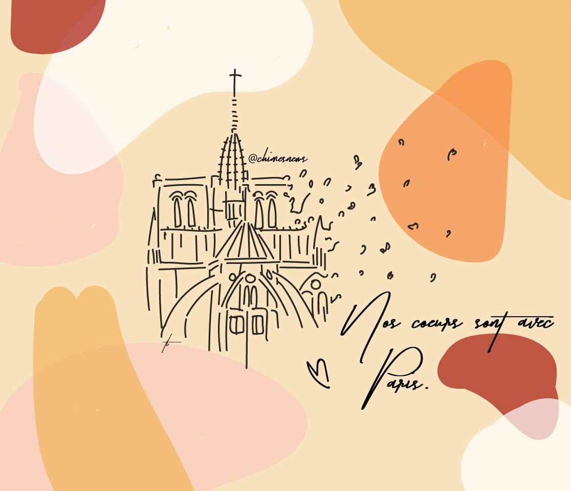 Notre Dame Tribute Graphic by Thecla Li // CHIMES Newspaper