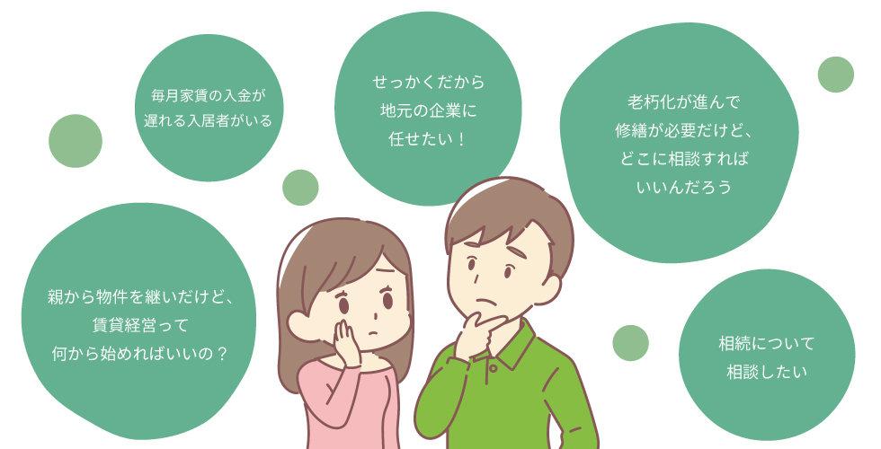 ooyatop.jpg