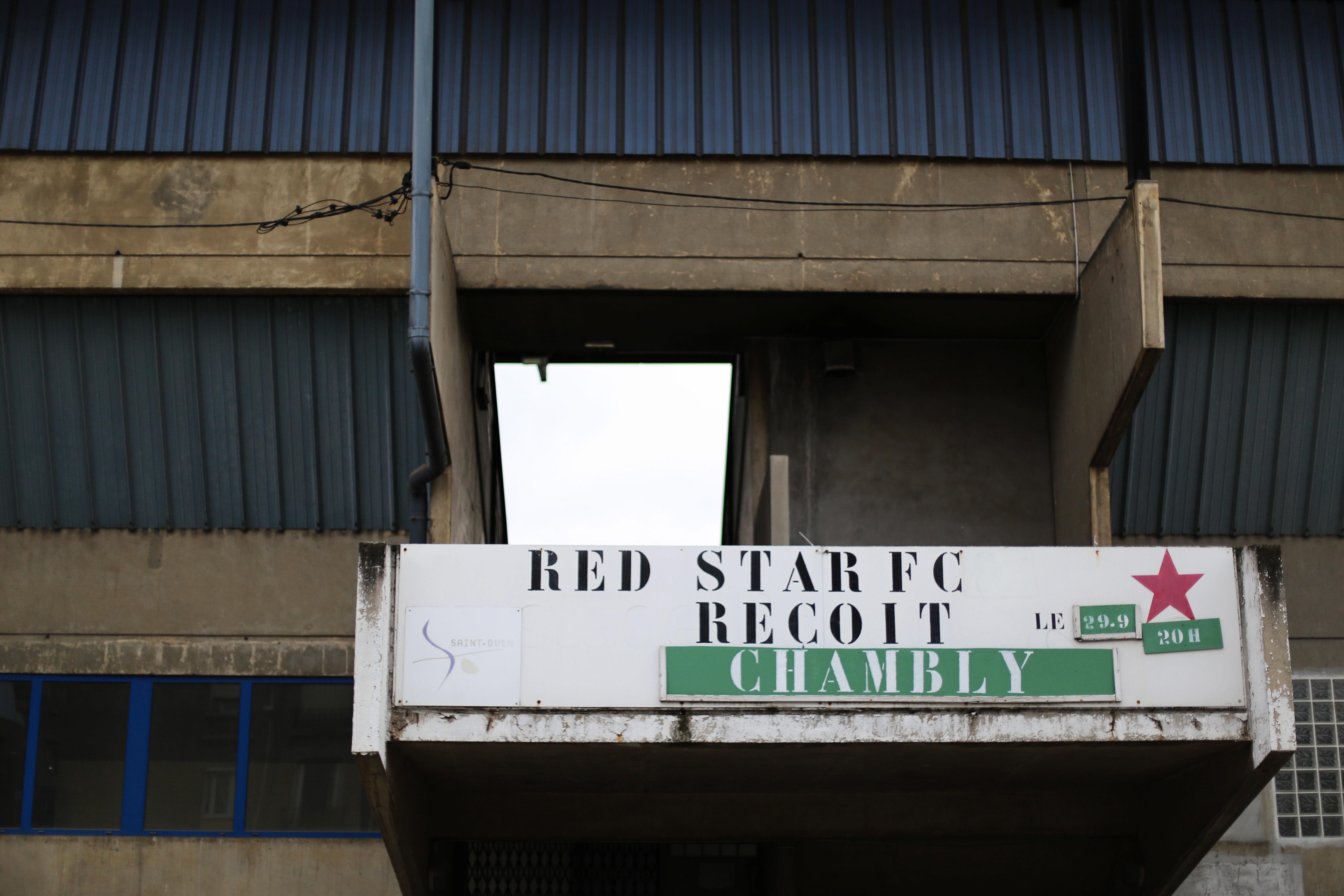 Vice Red Star