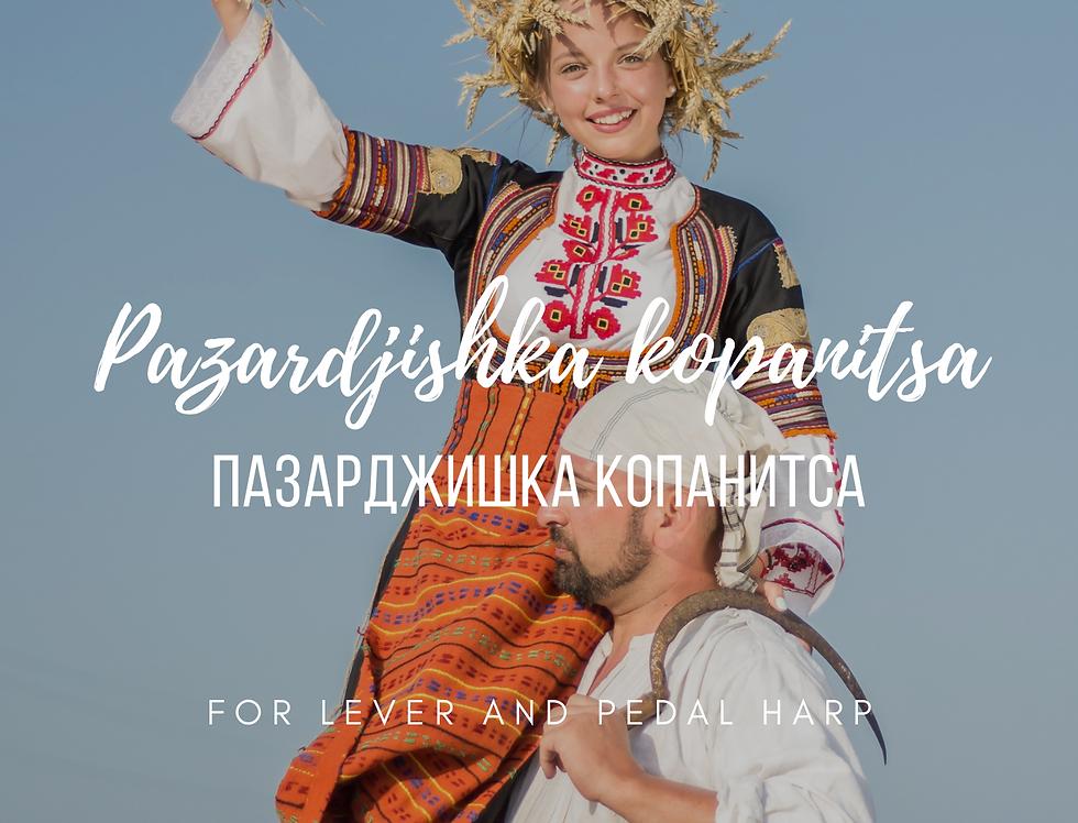 Pazardjishka Kopanitsa - solo harp score