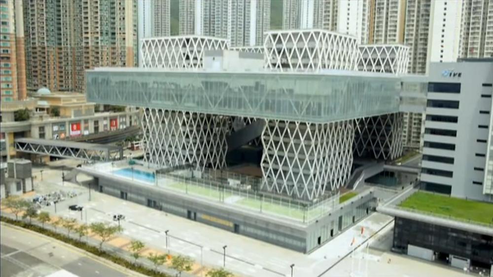 Hongkong Design Institute