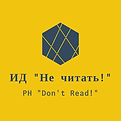 NeChitat_master-logo.png