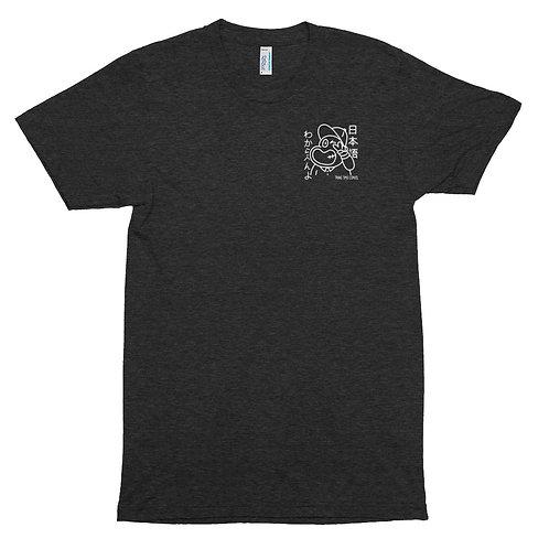 Japanese Kid - Unisex Tri-Blend Shirt