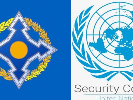 Միասնական հայտարարություն Հայաստանի տարածքային ամբողջականության խախտման մասին