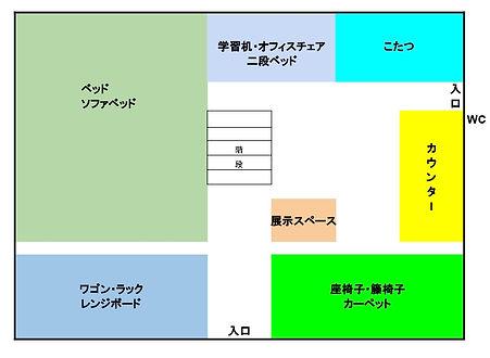 1F フロアガイド - シート1_page-0001.jpg